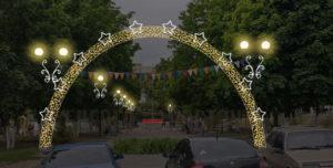 иллюминация парков, зон отдыха