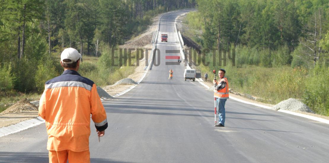 геодезичечкие работы на дорогах